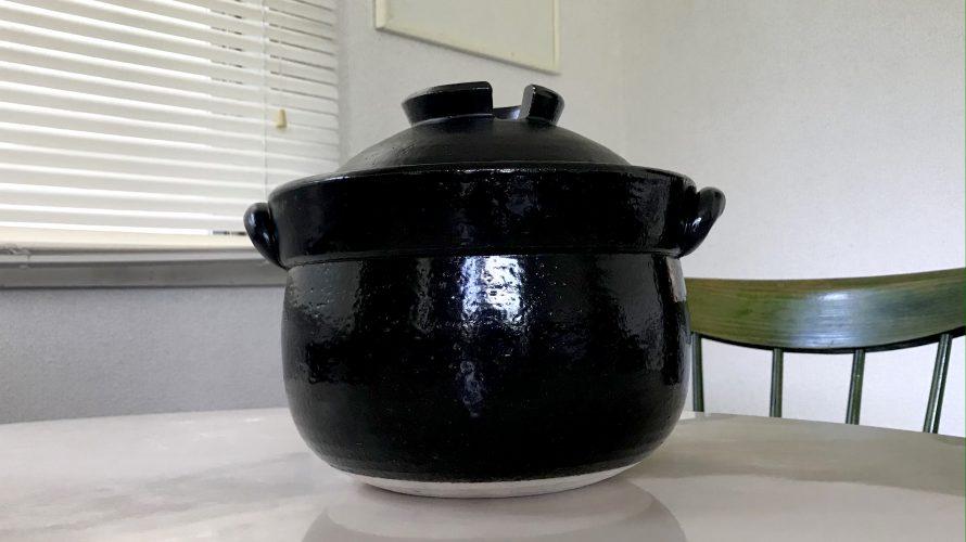 土鍋でご飯