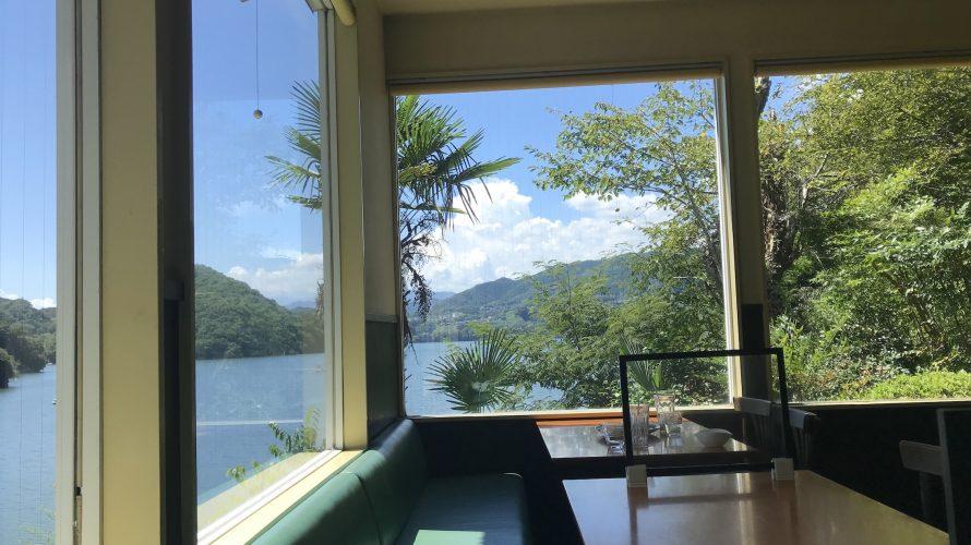 津久井湖 水の苑池、CAFE COCCO+